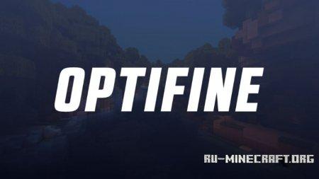 Скачать OptiFine для Minecraft 1.12.2