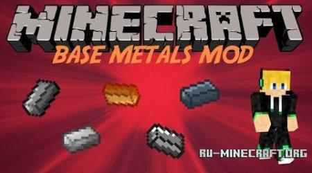 Скачать Base Metals для Minecraft 1.12.1