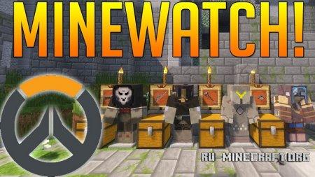 Скачать Minewatch для Minecraft 1.12.1