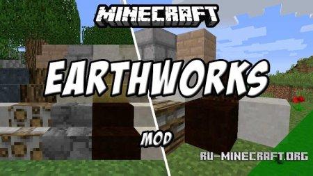 Скачать Earthworks для Minecraft 1.12.1