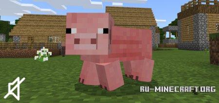 Скачать No Farm Animal Sounds для Minecraft PE 1.2