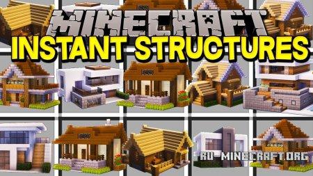 Скачать Instant Structures для Minecraft 1.12.1