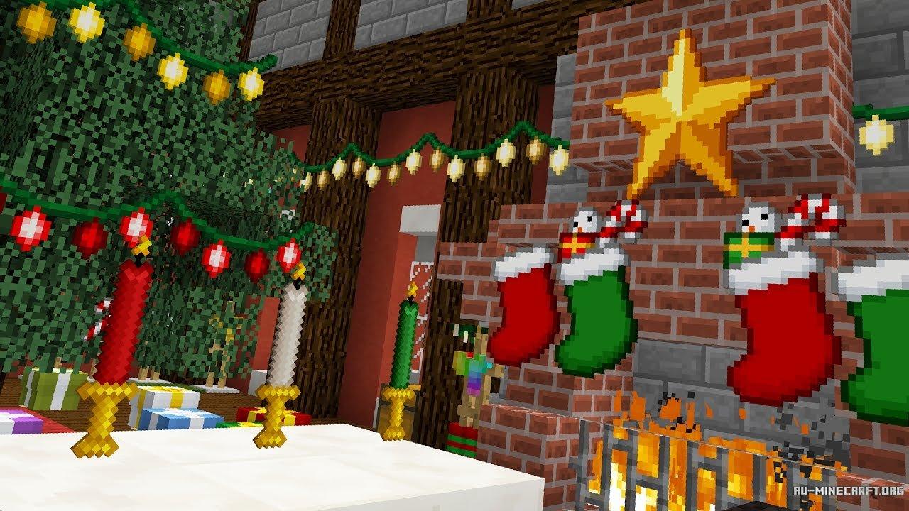 Скачать Christmas Festivity для Minecraft 1.12 99c793bcb4e