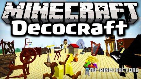 Скачать DecoCraft для Minecraft 1.12