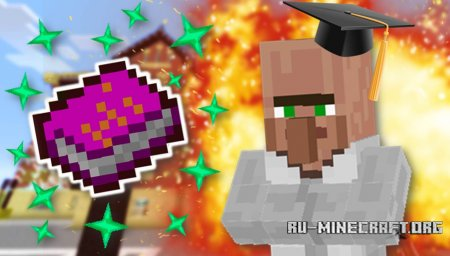 Скачать MagicBooks для Minecraft 1.12.1