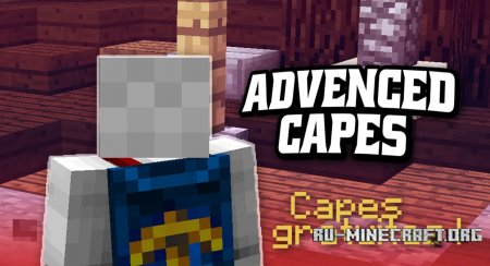 Скачать Advanced Capes для Minecraft 1.12.2