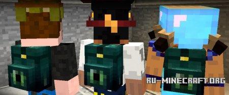 Скачать Adventure Bags для Minecraft 1.12.2