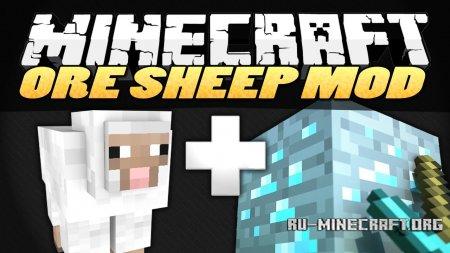 Скачать Ore Sheep для Minecraft 1.12.2
