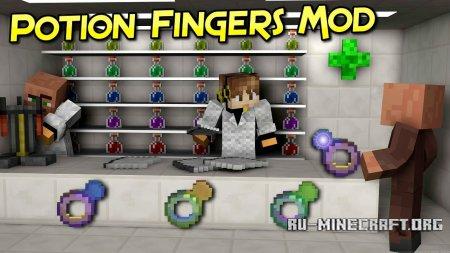 Скачать Potion Fingers для Minecraft 1.12.2