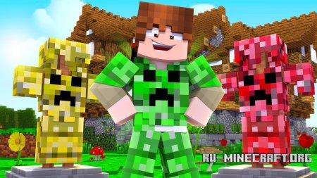 Скачать Creeper Drops для Minecraft 1.11.2
