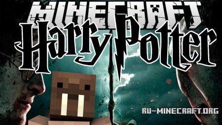Скачать Harry Potter для Minecraft 1.12