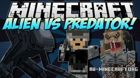 Скачать Aliens vs Predator для Minecraft 1.10.2