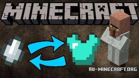 Скачать Custom Trades для Minecraft 1.12