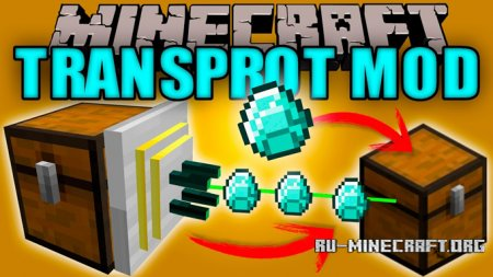 Скачать Transport Items для Minecraft 1.12.2