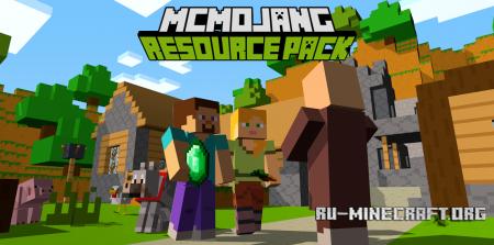 Скачать MCMojang [8x] для Minecraft 1.12