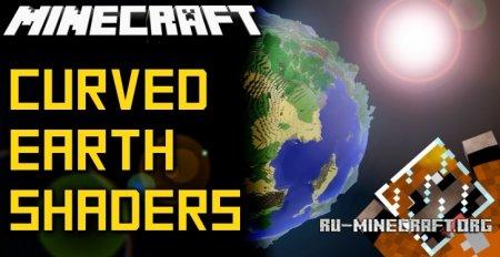 Скачать World Curvature для Minecraft 1.12