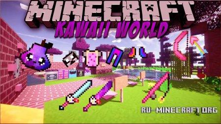 Скачать Kawaii World [16x] для Minecraft 1.12