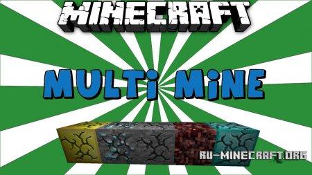 Скачать Multi Mine для Minecraft 1.12