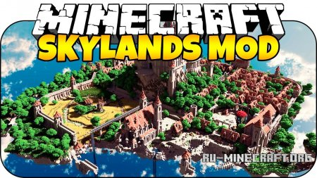Скачать Skyland для Minecraft 1.12