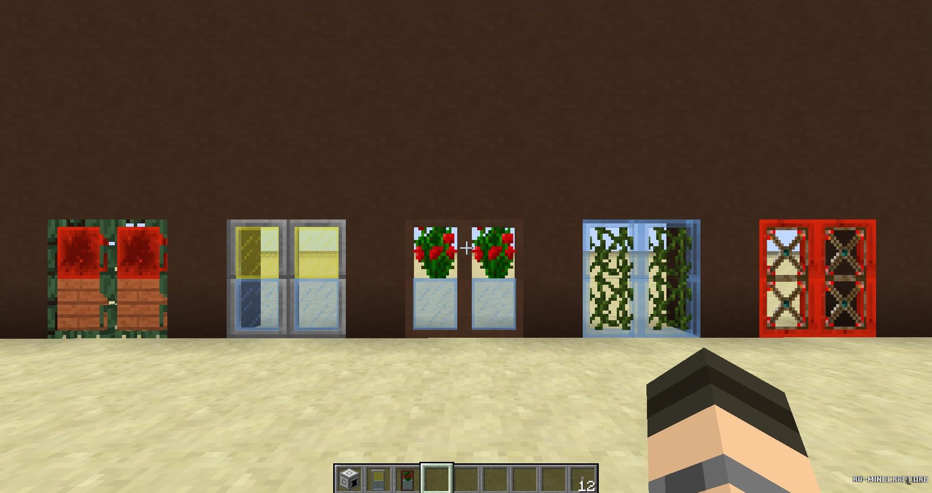 Скачать MalisisDoors для Minecraft 1.12.2