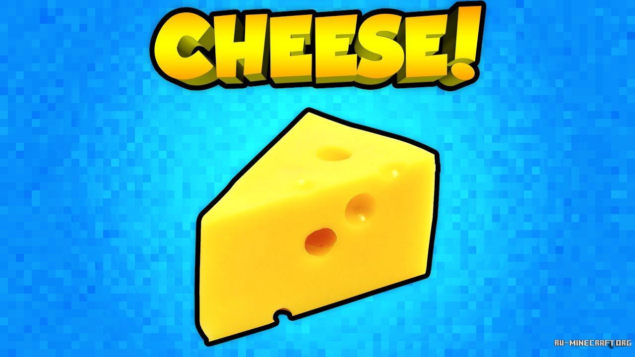 такой фотостудии картинки майнкрафт сыр ирам