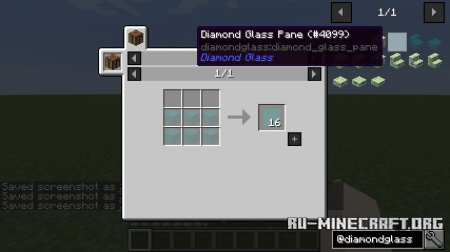 Скачать Diamond Glass для Minecraft 1.12.2