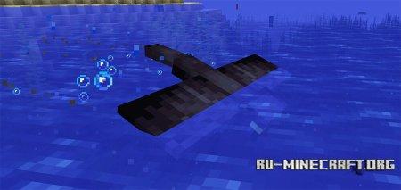 Фантом 2 в Minecraft 1.13