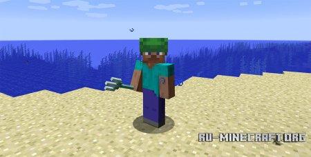 Шлем из черепашьего панциря в Minecraft 1.13