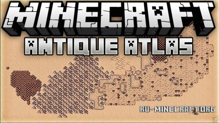 Скачать Antique Atlas для Minecraft 1.12.2