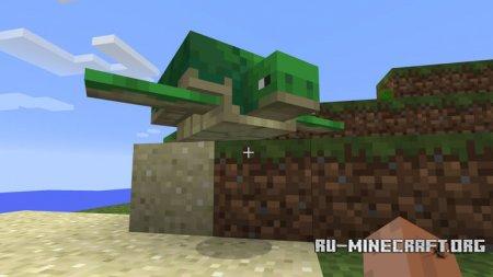 Черепаха на пляже Minecraft 1.13