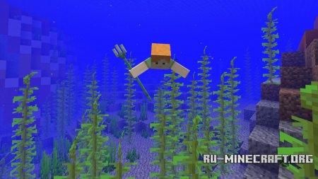 Игрок с трезубцем под водой