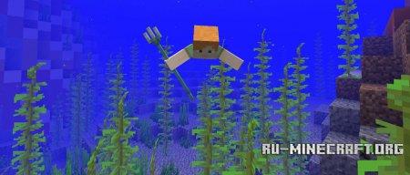 Игрок с трезубцем под водой в Minecraft 1.13
