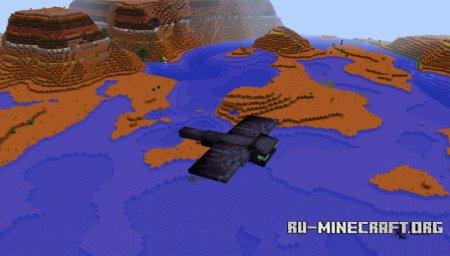 Фантом в небесах Minecraft 1.13