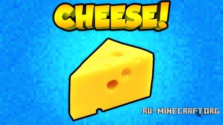 Скачать Cheese для Minecraft 1.12
