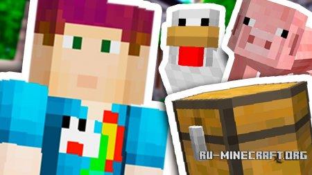 Скачать Hexagonal Heresy для Minecraft 1.12