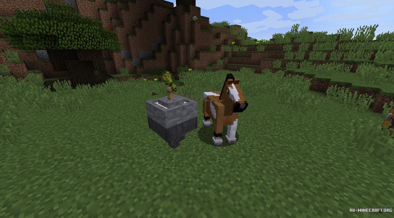 как пользоваться модом лошади в майнкрафт