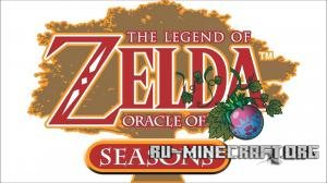 Скачать Legend of Zelda: Oracle of Seasons для Minecraft