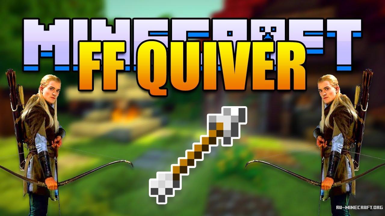 Скачать FF Quiver для Minecraft 1.11.2