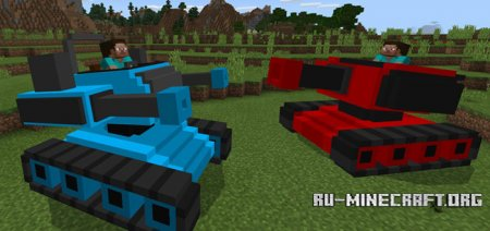 Скачать MultiplayerTanks для Minecraft PE 1.2