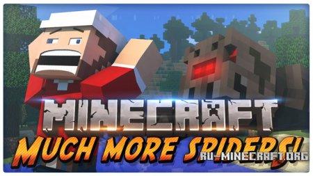 Скачать Much More Spiders Reborn для Minecraft 1.12.2