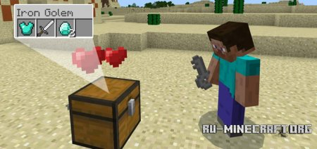 Скачать Lockable Chests для Minecraft PE 1.2