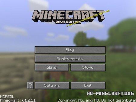 Скачать JAVA Classic GUI для Minecraft PE 1.2
