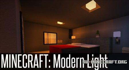 Скачать Modern Lights для Minecraft 1.12