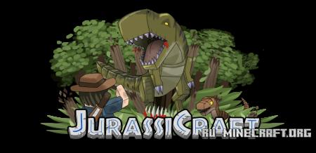 Скачать JurassiCraft для Minecraft 1.10.2