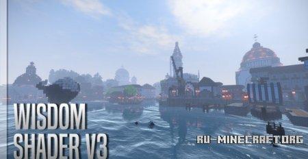 Скачать Wisdom Shaders v 3 для Minecraft 1.12.2