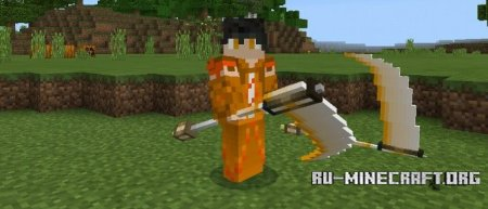Скачать Scythe Packs для Minecraft PE 1.2