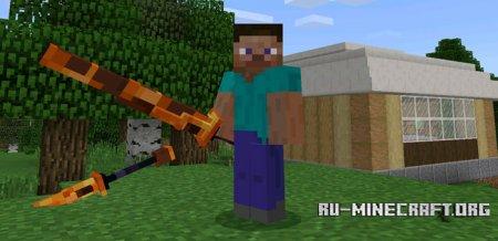 Скачать 3D Weapons Pack для Minecraft PE 1.2