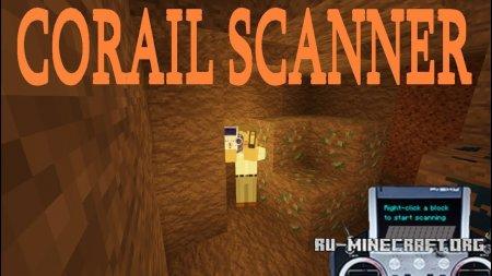 Скачать Corail Scanner для Minecraft 1.12