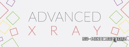 Скачать Advanced XRay для Minecraft 1.12.2