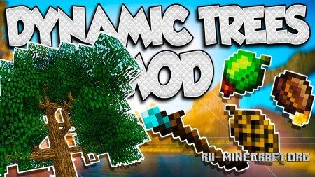 Скачать Dynamic Trees для Minecraft 1.12